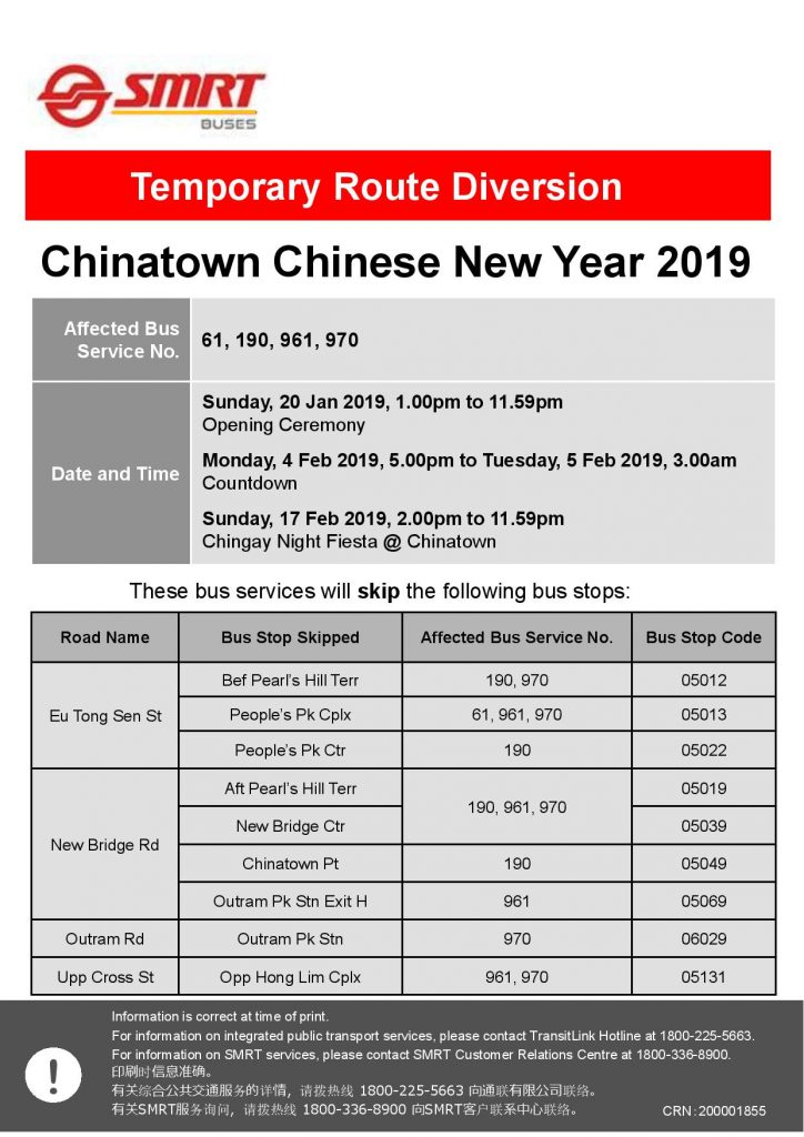 SMRT Buses Poster for Chinatown Chinese New Year 2019 Celebrations Bus Diversions