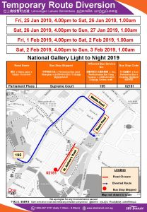 SBS Transit Poster for National Gallery Light to Night 2019