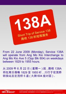 Service 138A Poster (1stGen Route in 2009)