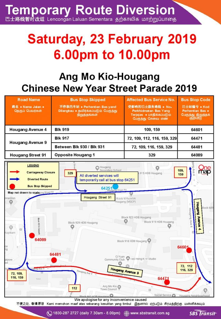 SBS Transit Poster for Ang Mo Kio - Hougang Chinese New Year Street Parade 2019