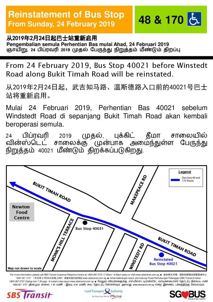 Reinstatement of Bus Stop along Bukit Timah Rd (SBS Transit Services 48 & 170)