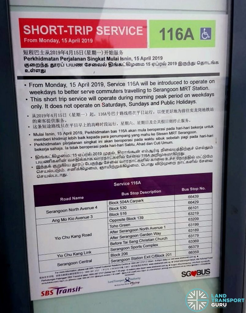 Service 116A Poster