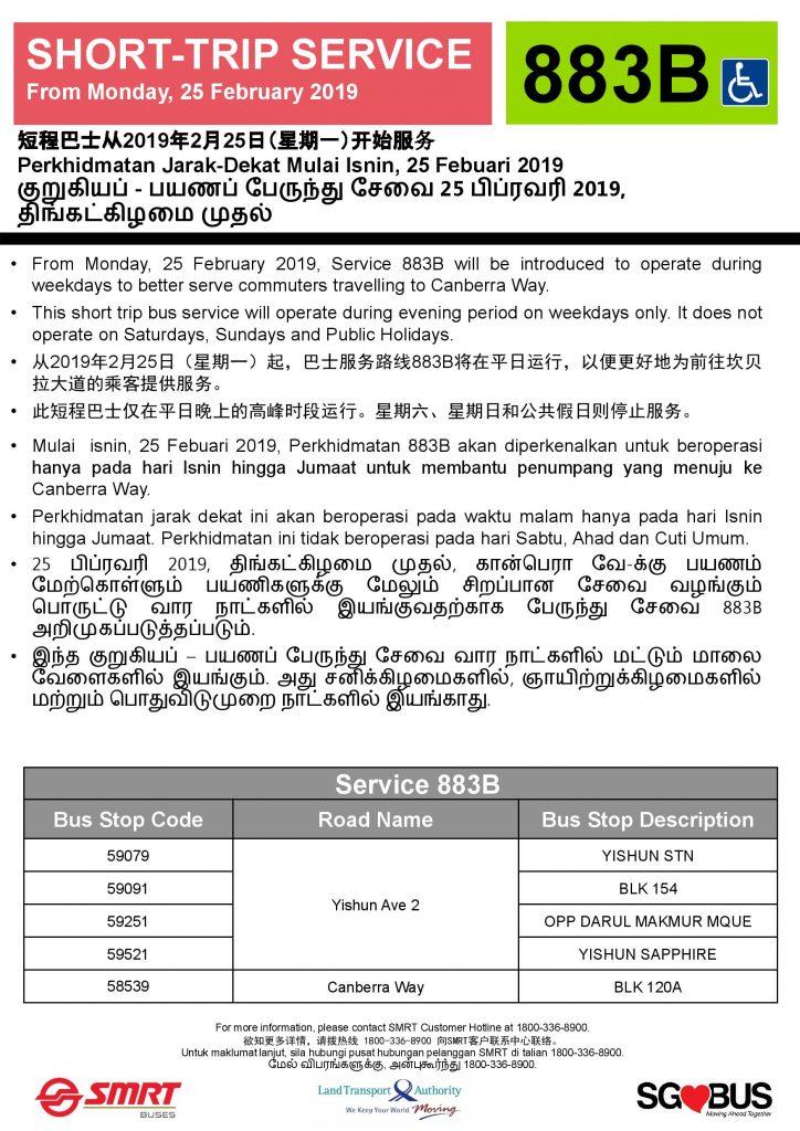 Short Trip Service 883B Poster