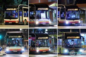 On Demand Public Bus (Night Bus) Collage