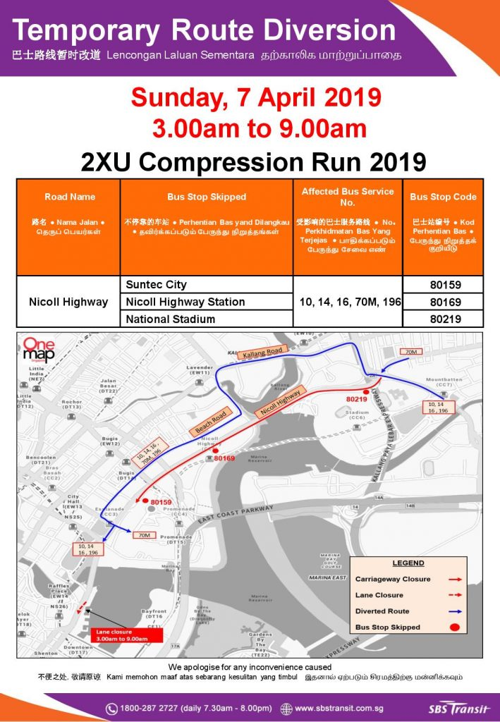 SBS Transit Route Diversion poster for 2XU Compression Run 2019