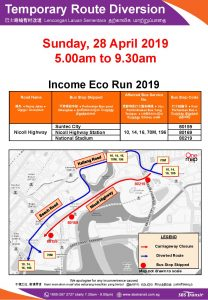 SBS Transit Route Diversion poster for Income Eco Run 2019