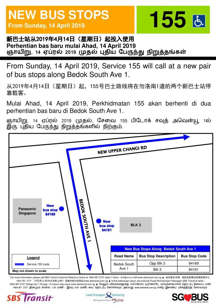 New Bus Stops for Bus Service 155 along Bedok South Avenue 1