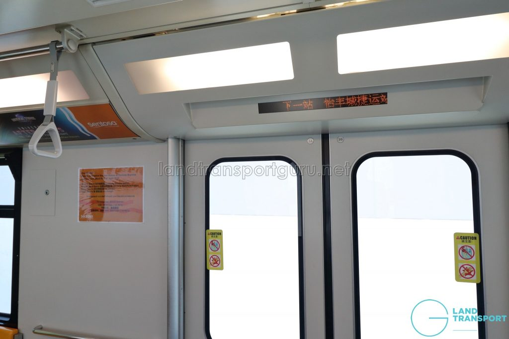 Sentosa Express Monorail - Cabin Door with Passenger Information Display