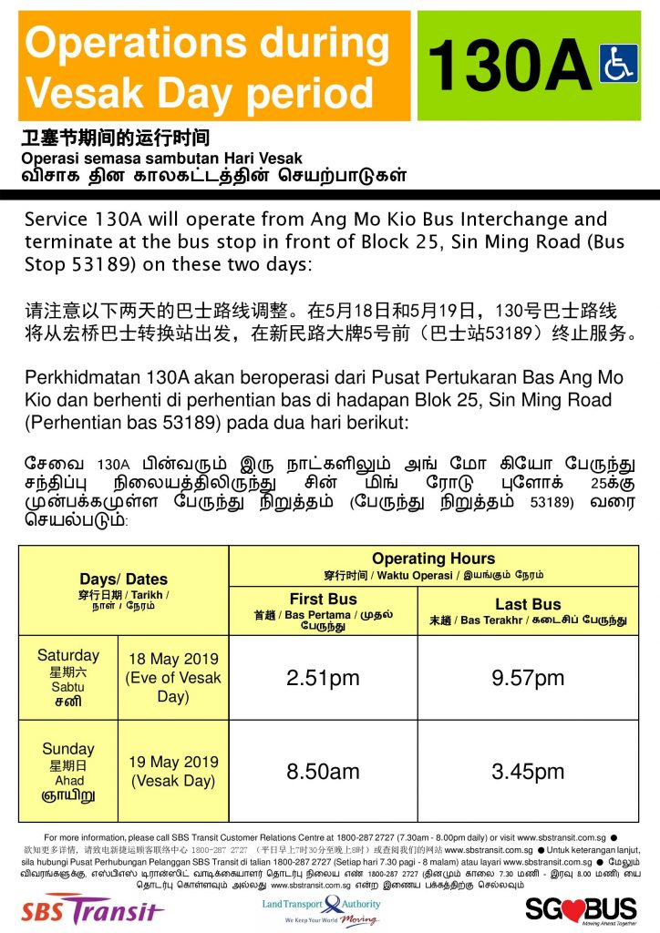 Operating Days for Bus Service 130A during the 2019 Vesak Day Period