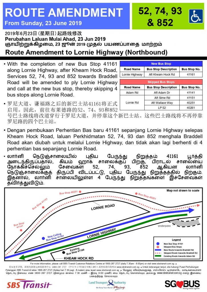 Route Amendment to Lornie Highway (Northbound) - SBS Transit Poster for Bus Services 52, 74, 93 & 852