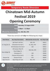 SMRT Buses Poster for Chinatown Mid-Autumn Festival 2019 (Opening Ceremony)