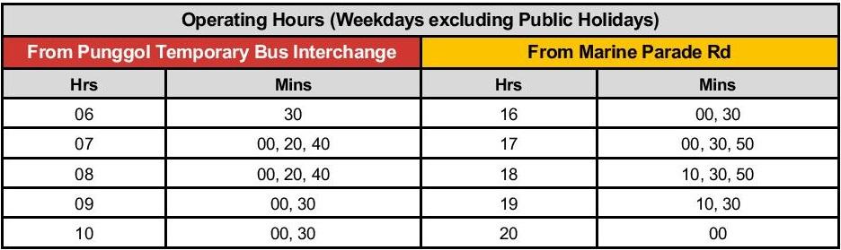 Express 43e Departure Timings