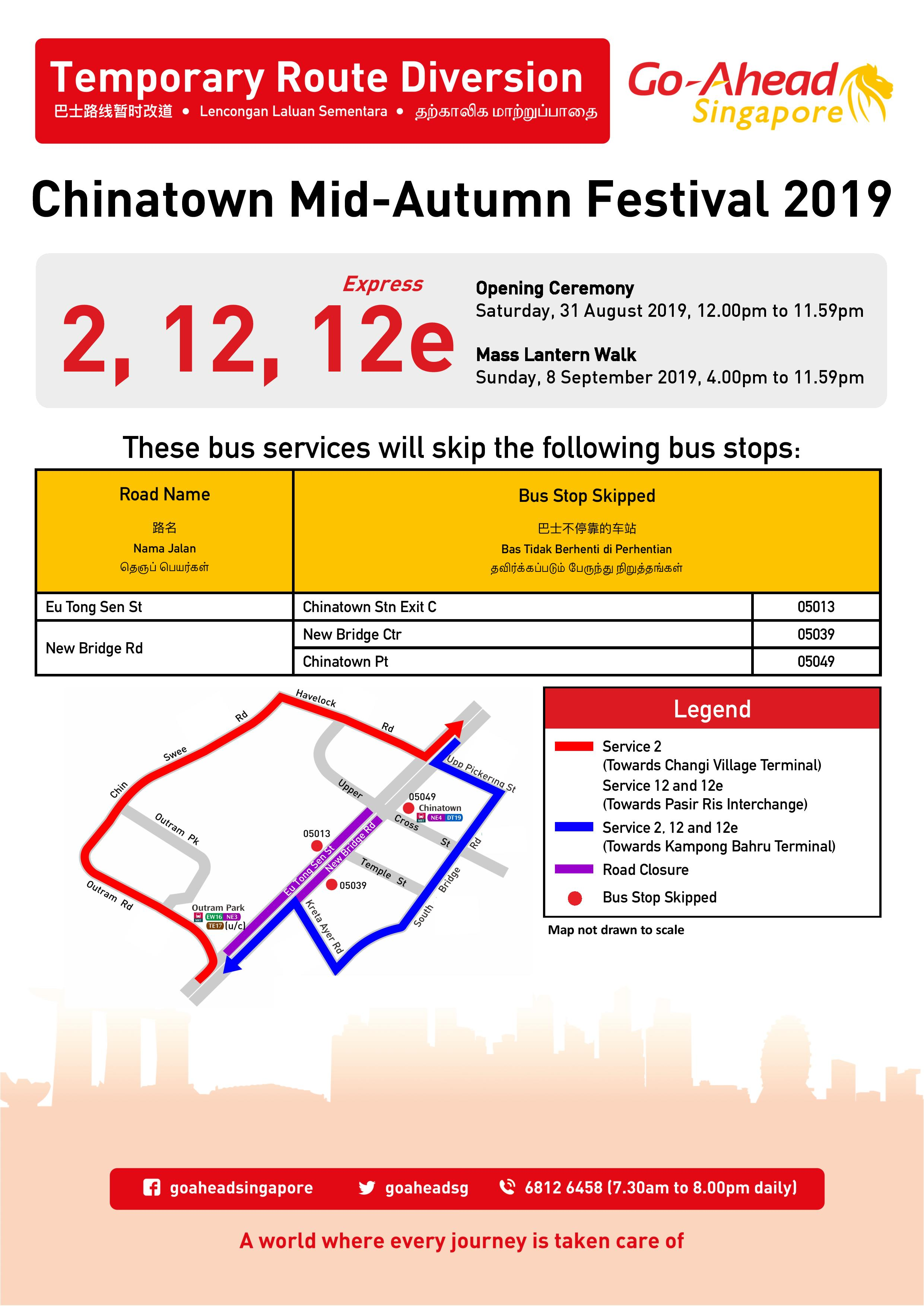 Go-Ahead Singapore Poster for Chinatown Mid-Autumn Festival 2019 (Opening Ceremony & Mass Lantern Walk)