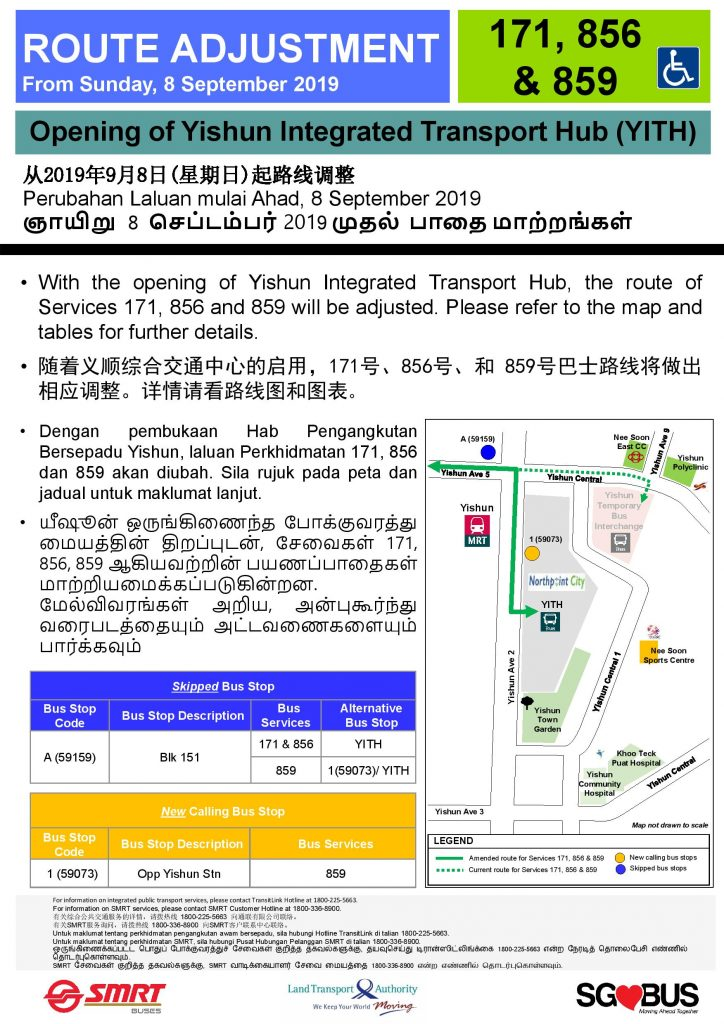 Route Amendment for Services 171, 856 & 859 - Opening of Yishun Integrated Transport Hub