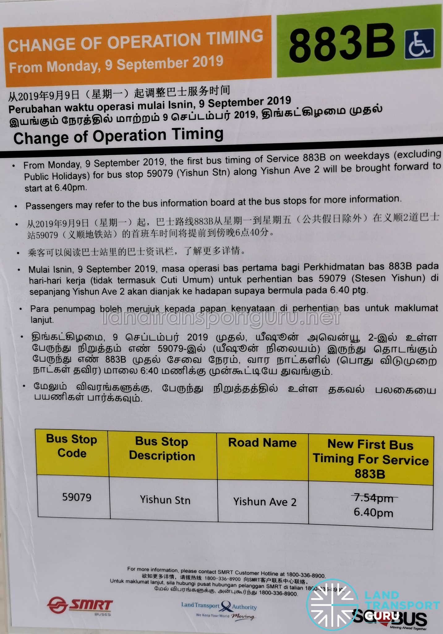 Change of Operating Hours for Service 883B Poster