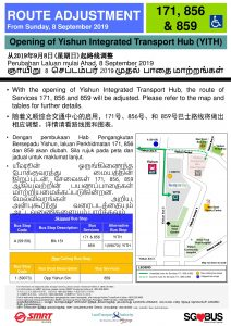 [Updated] Route Amendment for Services 171, 856 & 859 - Opening of Yishun Integrated Transport Hub