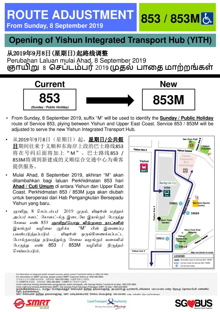 [Updated] Route Amendment for Services 853 & 853M / Renumbering of Service 853# to 853M - Opening of Yishun Integrated Transport Hub
