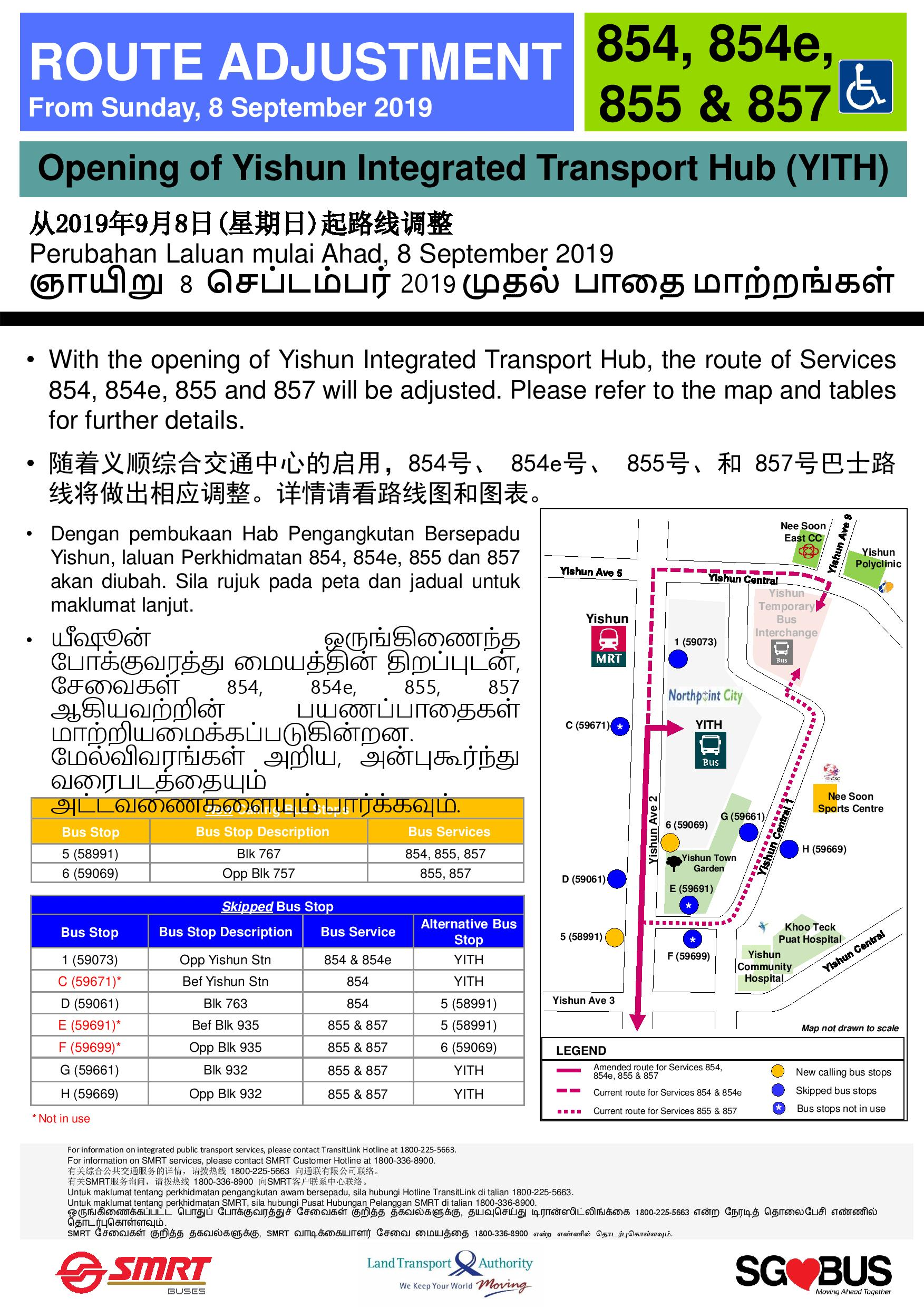 [Updated] Route Amendment for Services 854, 854e, 855 & 857 - Opening of Yishun Integrated Transport Hub