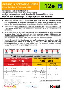 Change in Operating Hours for Express 12e from 9 February 2020