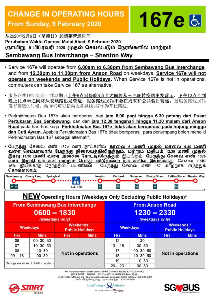 Change in Operating Hours for Express 167e from 9 February 2020