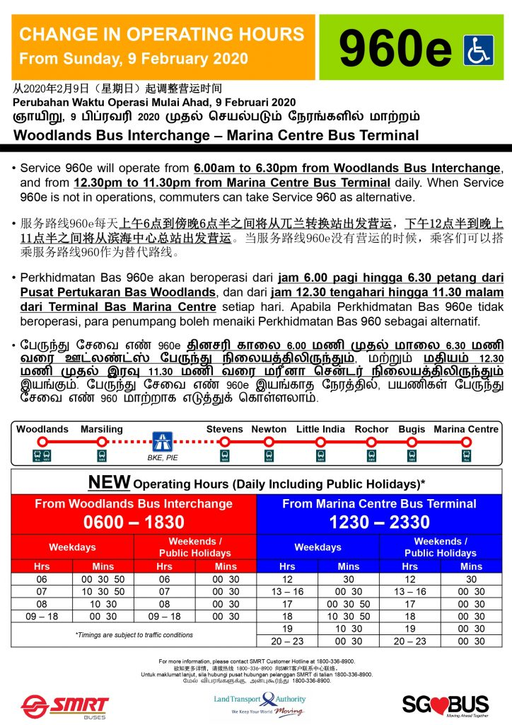 Change in Operating Hours for Express 960e from 9 February 2020