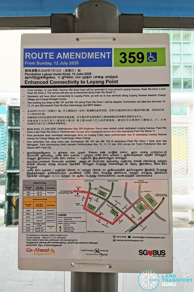 Go-Ahead Bus 359 Route Amendment - Enhanced Connectivity to Loyang Point (12 July 2020)