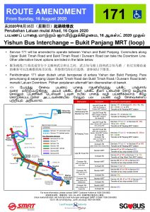 Bus 171: Route Amendment to Bukit Panjang