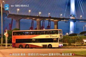SBS9844Z in Hong Kong (Photo: 縱橫巴士綫.BusLanes)