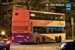 SBS9844Z in Hong Kong (Photo: 縱橫巴士綫.BusLanes)