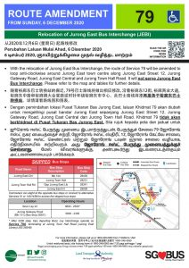 Relocation of Jurong East Bus Interchange - Route Amendment for Bus Service 79