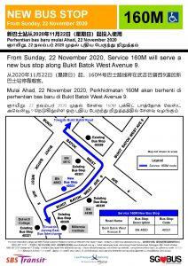 SBS Transit New Bus Stop Poster for Service 160M along Bukit Batok West Ave 9