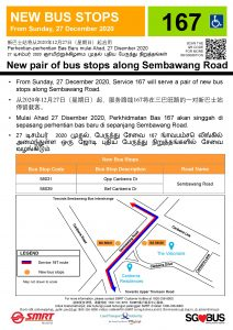 SMRT Buses New Pair of Bus Stops along Sembawang Road for Service 167