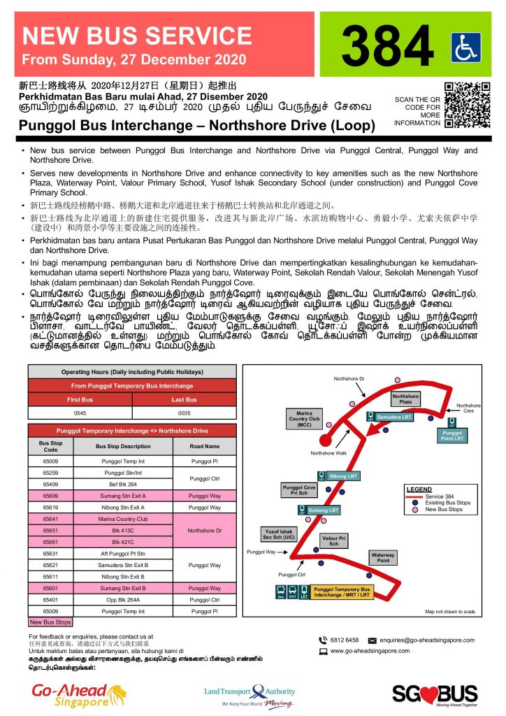 Go-Ahead Singapore Service 384 Poster