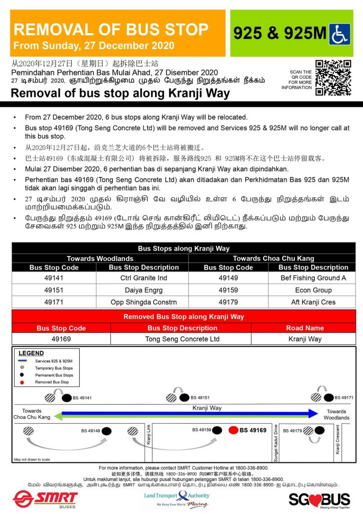 SMRT Buses Poster for Removal of Bus Stop along Kranji Way